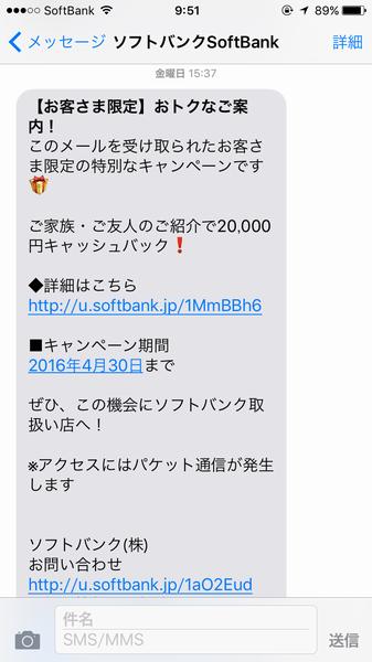 20160301100406