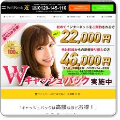 株式会社NEXTの申込サイト