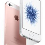 【ソフトバンク】iPhoneSEの維持費を計算してみたゾ!キャッシュバックあり!