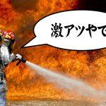【終了しました】西日本の民!ソフトバンク光に転用するなら5月中が激アツだゾ!