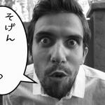 新規申込でキャッシュバック最大6万円のチャンス!満額もらう方法は?【ソフトバンク光】