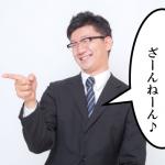 【必見】関東在住ならソフトバンク光よりNURO光にするべき3つの理由!【戸建て】