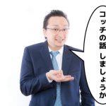 ソフトバンクAirのキャッシュバックキャンペーンまとめ!